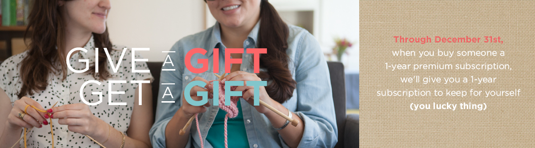 Give-a-Gift and Get-a-Gift