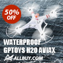 50% off Quadcopter