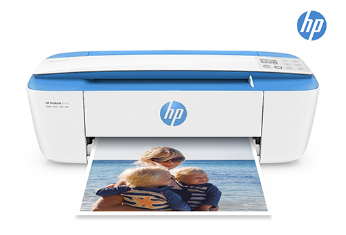 Enter For A Chance To Win A HP DeskJet All-in-One Photo Printer