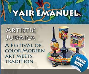 banner emanuel festival colors modern ar