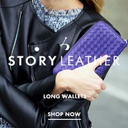Custom Made Leather Goods