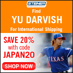 20% Off Yu Darvish Memorabilia at SteinerSports.com, code JAPAN20
