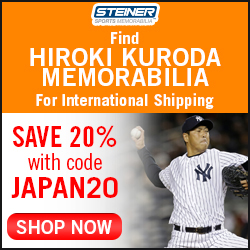 20% Off Hiroki Kuroda Memorabilia at SteinerSports.com, code JAPAN20
