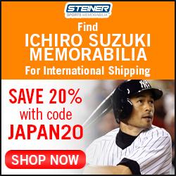 20% Off Ichiro Suzuki Memorabilia at SteinerSports.com, code JAPAN20