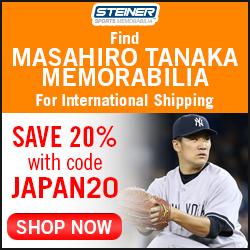 20% Off Masahiro Tanaka Memorabilia at SteinerSports.com, code JAPAN20