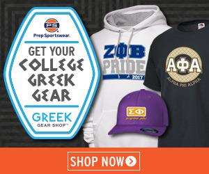 Greek Banner