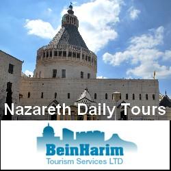 Nazareth Tours