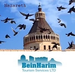 Tour Nazareth-Holy Land