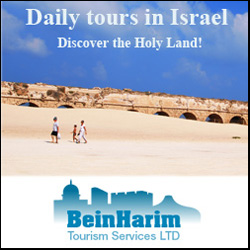 Bein Harim Tourism Services - Daily Tours All over Israel