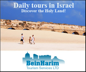 Daily tours in Israel at Bein Harim Tourism Services