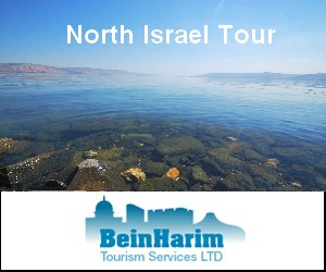 North Israel Tour