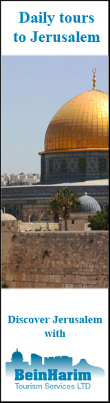 Daily tours to Jerusalem