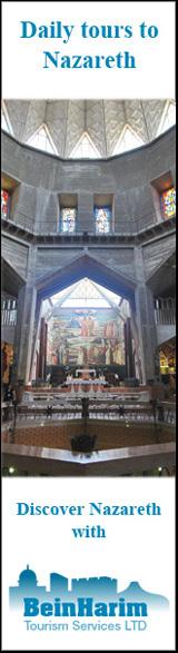 Daily tours to Nazareth