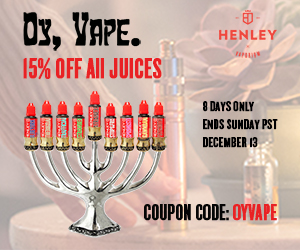 15% off all juices for Hanukkah