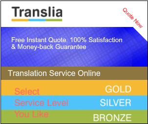 Online professional translation services from Translia. Fast quality translation with a 100% money back guarantee. Get your free online quote now!