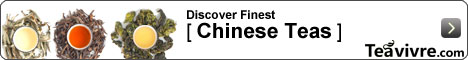 Discover Finest Chinese Teas