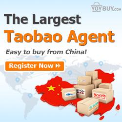 taobao agent