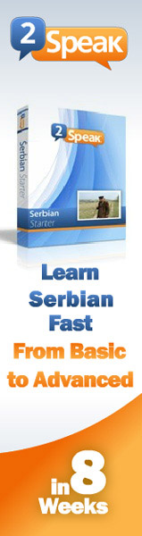 Serbian Language Course
