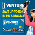 See more and save with iVenture Card's Hong Kong and Macau Attractions Pass
