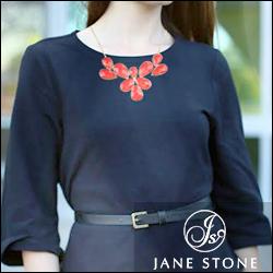 Fashionable necklaces at JaneStone.com