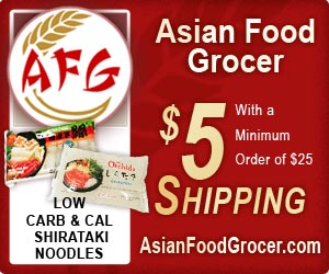 Asian Food Grocer $5 Shipping