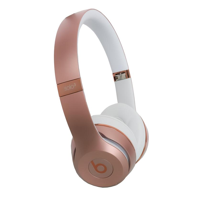 NEW Beats Headphones: Extra 25% off with code PZY105