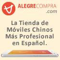 AlegreCompra.com(125x125)