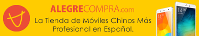 AlegreCompra.com(392x72)