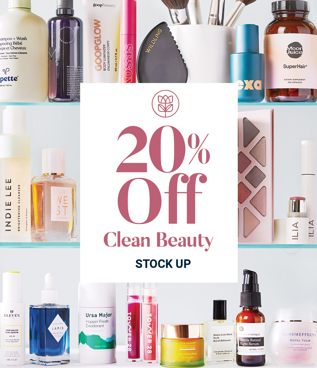 20% off entire store for a limited time!