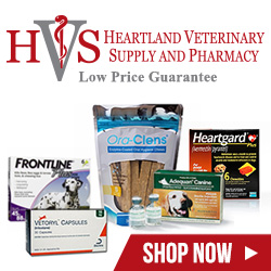Heartland Veterinary Supply - Low Price Guarantee