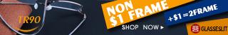 $1 added item