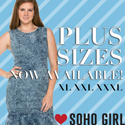 soho girl promo code