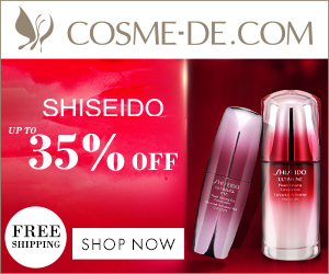 [Shiseido] Up to 35% Off.SHOP NOW