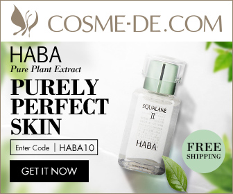 [HABA]Pure Plant Extract.Purely Perfect Skin.Enter Code: HABA10[SHOP NOW]