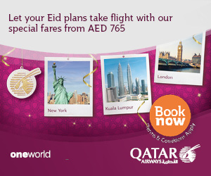 Qatar Airways, Holidays, Travel, Flying