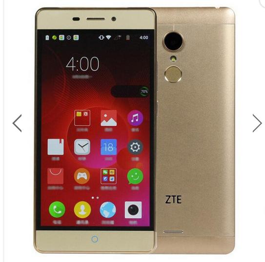 ZTE V5 Pro  deals