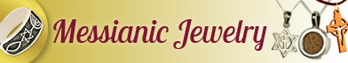Messianic Jewelry from the Holy Land
