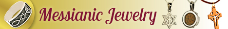 Messianic Jewelry from the Holy Land - TheJerusalemGiftShop