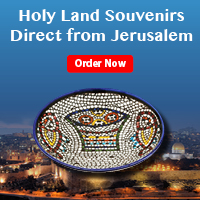 Souvenirs & Small Gifts from Jerusalem