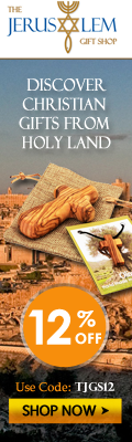 The Jerusalem Gift Shop - Discover Christian Gifts from the Holy Land