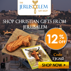 Thejerusalemgiftshop.com - Discover Christian Gifts from the Holy Land