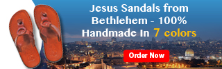 Jesus Sandals from Bethlehem - 100% Handmade in 7 colors