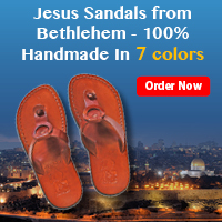 Jesus Sandals in 7 colors - Holy Land Christian Gifts