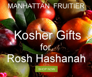 Kosher Gifts for Rosh Hashanah