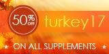 160x80 Turkey Savings