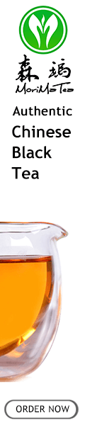 Buy Chinese Black Tea Online