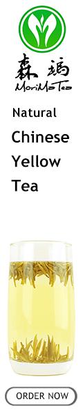 MoriMa Tea  - Yellow tea