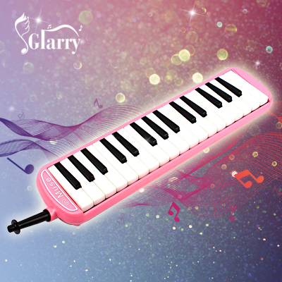 Glarry Melodica instrument for sale