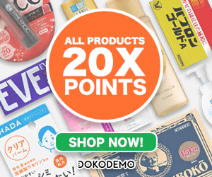 DOKODEMO - All items 20x points