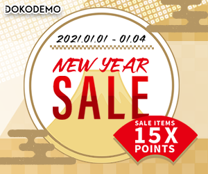 DOKODEMO - New Year Sale